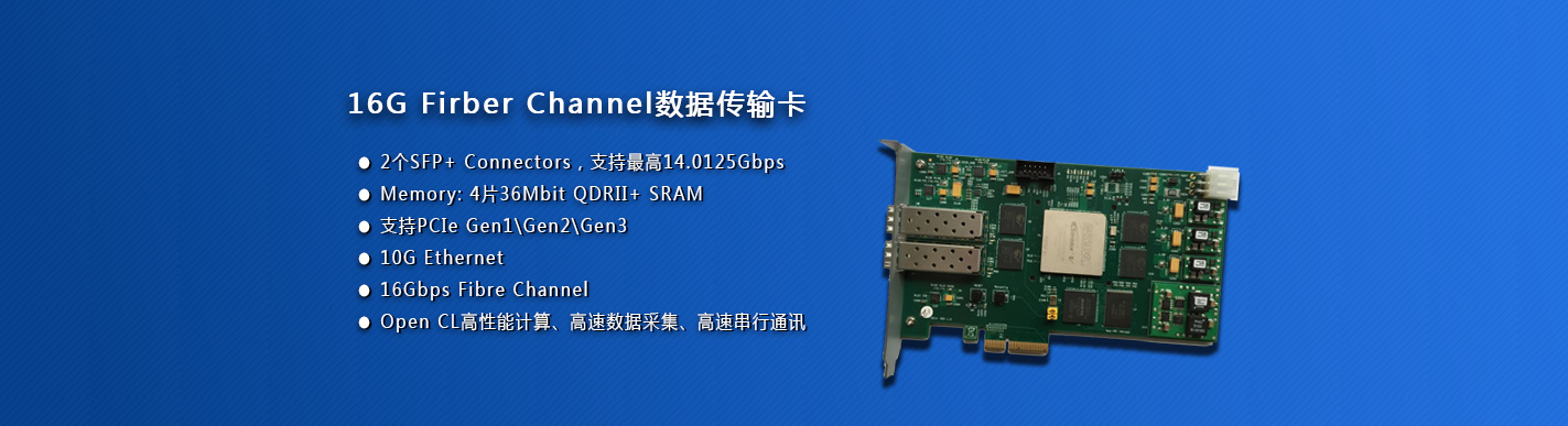 杭州海莱电子科技有限公司